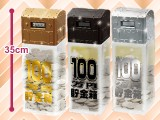 100万円貯まるカウントバンク Treasure Box