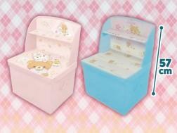 Rilakkuma Pajamas Party 2 Tier Storage Box