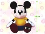 ミッキーマウス BEYOND IMAGINATION メガジャンボぬいぐるみVer.2