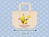ポケモン 帆布マチ付きバッグPMAP1275K(ピカチュウ)