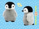 ペンギンアイランドBIG