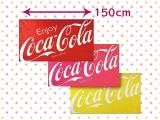 コカ・コーラ バスタオル