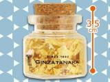 ギンザタナカ オリジナル金箔ボトル