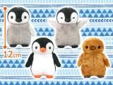 ペンギンアイランドLMC