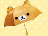リラックマ子供用耳付き傘