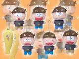 【セール台】おそ松さん×ナナナ3 キーチェーンマスコット