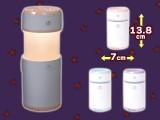LEDライト付き超音波加湿器 mu(ミュー)