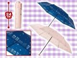ディズニー スイートタウン折りたたみ傘