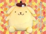 【セール台】ポムポムプリン 超超BIGぬいぐるみ-マフィンモチーフ-