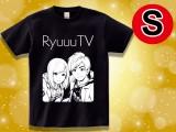 RyuuuTV 限定コラボTシャツ(Yuma&Ryu)(S)