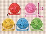 サンリオキャラクターズ シンプルカラーUSB扇風機