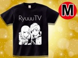 RyuuuTV 限定コラボTシャツ(Yuma&Ryu)(M)