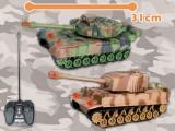 サウンド&フラッシュ アーマードタンクRC Mk.2