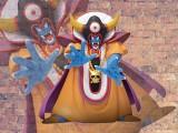 ドラゴンクエスト AM 伝説の魔王フィギュア ゾーマ