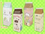 すみっコぐらし 喫茶すみっコ 牛乳パック型ポーチ