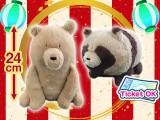 クマとたぬき でっかいぬいぐるみ~ふたりでのんびり~