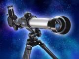 天体望遠鏡スターシーカー