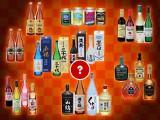 お酒好きが集まるお店 銘酒専門 富士丸酒店※全8種のうち1個ランダム配送