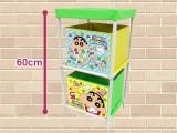 クレヨンしんちゃん2段収納ボックス