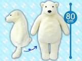 ZOO CREATURES BIGぬいぐるみ(シロクマ)