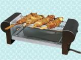 ちょこっとグリル焼き鳥焼き器