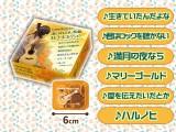 P.M.Oあいみょん楽曲セレクション