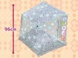 すみっコぐらし折畳傘(クラフトドット)