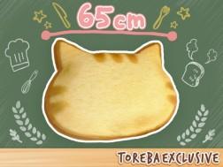 【トレバ限定】もちもち猫型食パンクッション~茶トラトースト~
