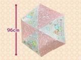 すみっコぐらし折畳傘(アイスクリーム)