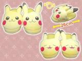 Pokémonlife with PIKACHU ぬいぐるみスリッパ~ピカチュウ~