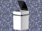 センサー式ゴミ箱
