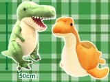 ウキウキ恐竜時代でかBIG