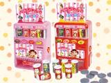 ペコちゃんの自動販売機