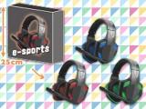 e-スポーツ gamingヘッドセット