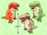★恐竜時代肉食祭りでかBIG