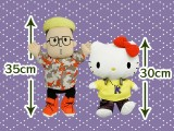ハローメンディー×サンリオキャラクターズ BIGぬいぐるみ―ハローメンディー&ハローキティ―