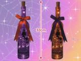 【セール台】ミッキー&フレンズ プレミアムハロウィーンイルミネーションボトル
