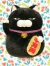 ひげまんじゅう招き猫令和BIG A.黒豆