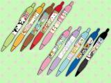 【セール台】アミュキャラオールスターボールペン2