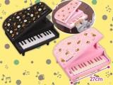 リラックマ 電子ピアノおもちゃ