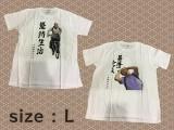 桐谷さん 直筆名言Tシャツ