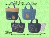 トトロランチバッグ4種