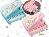 すみっコぐらし 電子ピアノおもちゃ