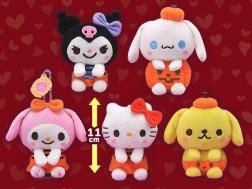 SANRIO CHARACTERS & y♡u かぼちゃキーチェーンマスコット〜ゆるかわデザイン〜