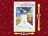 映画すみっコぐらし とびだす絵本とひみつのコ №208-045 208ピースパズル