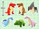 ★恐竜時代大集合でかBIG