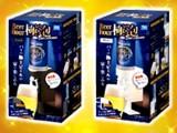 ビールアワー 極泡バーサーバー 2種