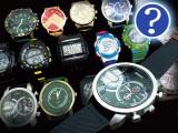 UWASAの腕時計100種アソート ※ランダム景品
