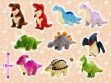 恐竜時代大集合