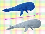 マッコウクジラ超BIGぬいぐるみ80cm